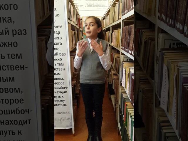 Изображение предпросмотра прочтения – АминаТезова читает произведение «Муравей» И.А.Крылова