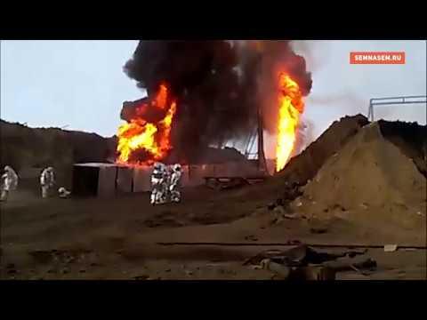 Тушение пожара на Алабушинском месторождении