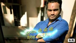 """👑Kar Har maidan Fateh""""Mangesh Bhau More Maharashtra King""""Sanju Movie Song""""MM GROUP MAHARASHTRA👑"""