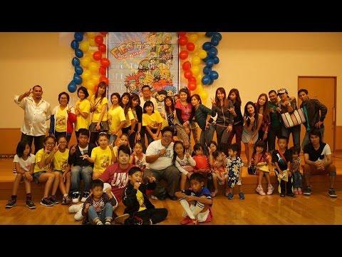 Philippine Fiesta 2014
