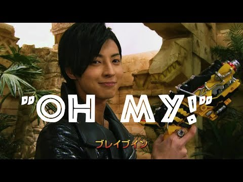 """Ian's """"Oh My"""" Count (Kyoryuger)"""