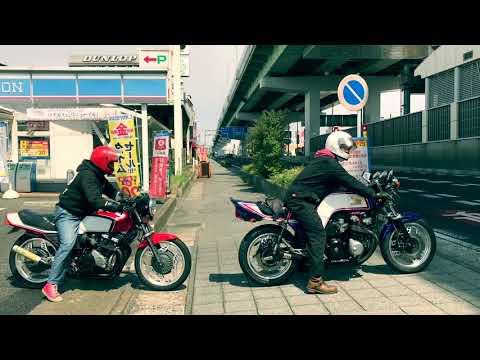 【60fps】SPIN OFF☆CBX400F CB750F旧車 biker motorcycles