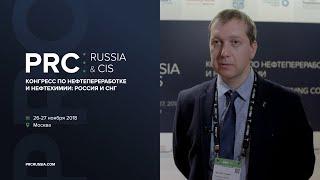Рязанцев А. А. (АО «ГК «Титан») Интервью @ PRC Russia & CIS 2018, 26-27 ноября