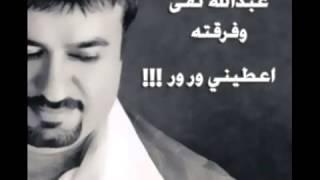 عبدالله تقي