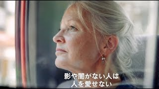 村上作品を日本語から直接翻訳するメッテ・ホルムの姿/映画『ドリーミング村上春樹』予告編
