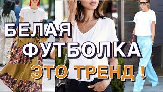 видео Купить женские летние футболки