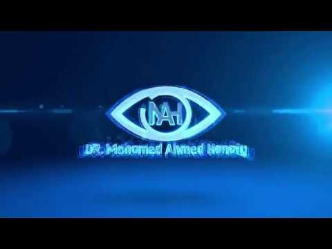 """Dr. Mohamed Hanafy Animated Logo """"redraw"""" By: OPENROOFstudio"""