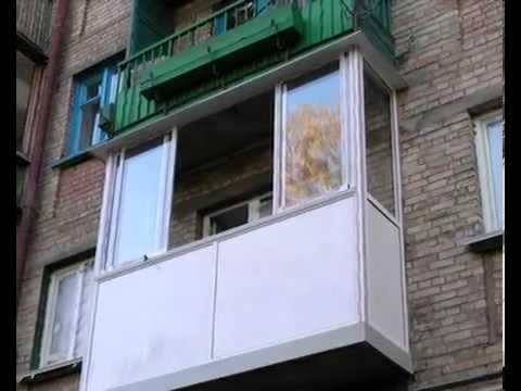 Французские окна на балкон - раздвижные системы - видео nofo.