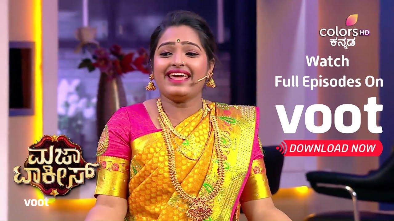 Download Majaa Talkies S02 | ಮಜಾ ಟಾಕೀಸ್ S02 | Chintamani Nagaratna Aka Chinna 😂😂