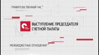 Татьяна Голикова о долгах регионов