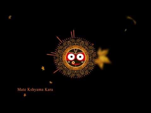 Mate Khyama Kara | Heart Touching Odia Bhajan