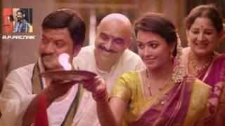 Rama Kodanda Rama Full Song || Manalo Okkadu || R. P. Patnaik , Sai Kumar, Anitha