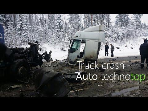 Авто аварии со смертельным исходом
