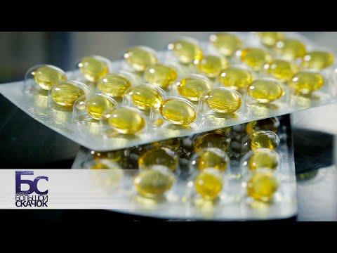 Витамин Д | Большой скачок