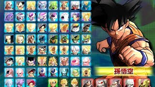 Dragon Ball Z: Battle of Z - Complete Character Roster (Full Character Select Screen)