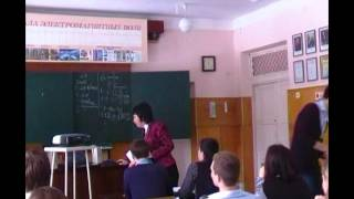 Открытый урок в рамках областного этапа конкурса