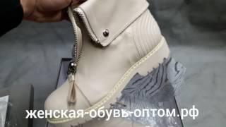 Женские ботинки Alexander McQueen демисезонные. Обзор
