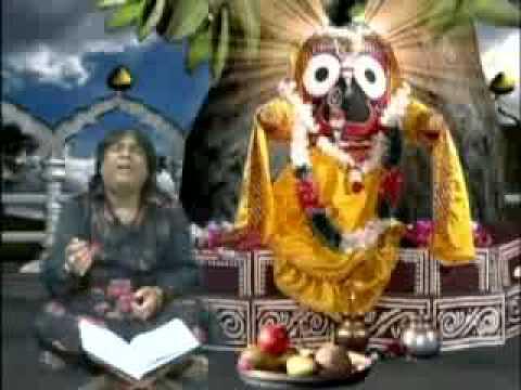 jagannath bhajan to aagare kichi dhupa by anil bawra