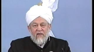 Friday Sermon 23 February 1996