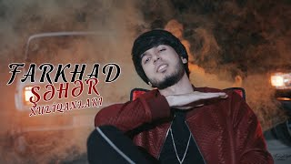 Farkhad - Şeher Xuliqanlari (Music Video)