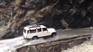 World Most Dangerous Road In Nepal