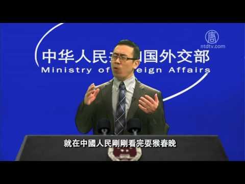 小品:外交部大实话 台湾救灾