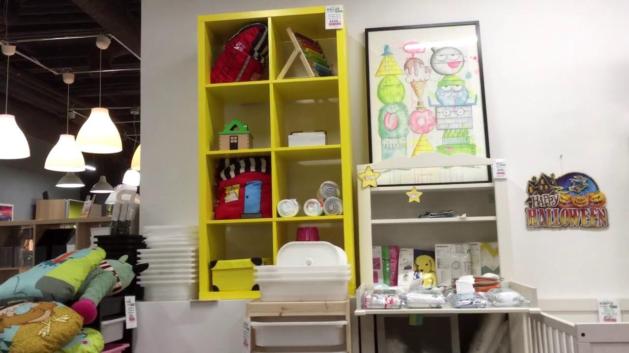 №4: Как сделать письменный стол для Хоулин \\ How to make a desk .