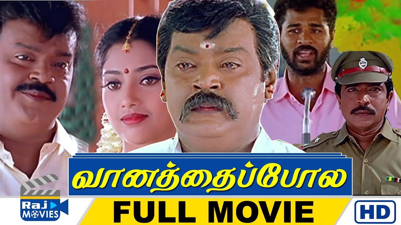 Download Vaanathaippola Full Movies HD | Vijayakanth | Meena | Prabhudeva | Livingston | Raj Movies