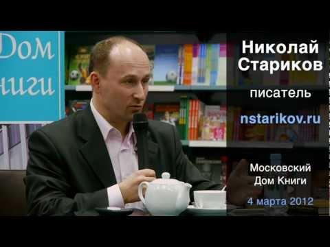 Фрагменты выступления в МДК, 04.03.2012, часть II