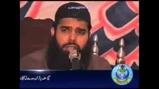 Qari Binyamin Abid Sahib Naat