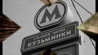 видео Квартиры посуточно у станции метро Крылатское