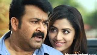 Ladies and Gentlemen malayalam movie trailer : April 2013