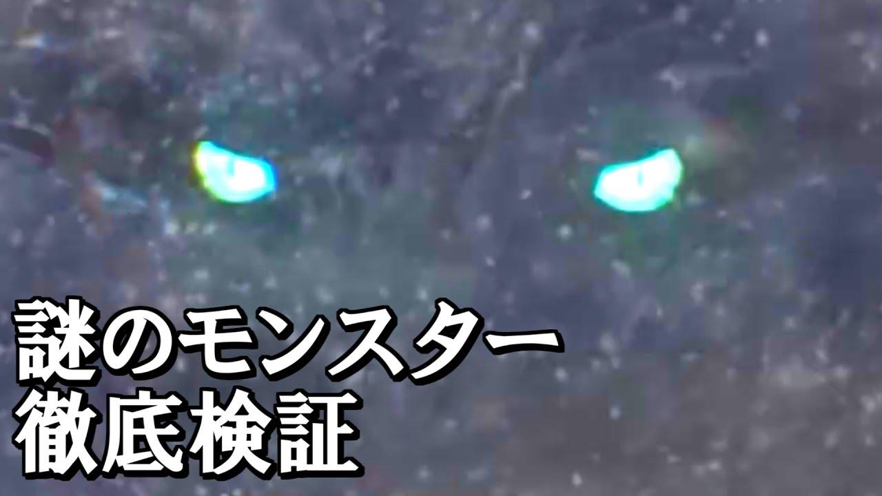 【MHWI検証】新規発表された謎のモンスターは本当に◯◯◯なのか?