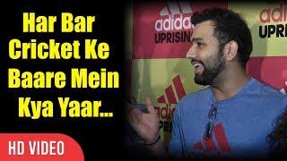 Cricket Ke Bare Mein... Nahi Yaar...   Rohit Sharma Reaction On Media