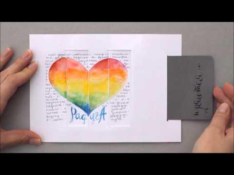 видео: Открытка слайдер