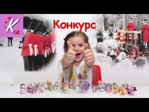 Хороший мультик для детей »  - Смотреть онлайн