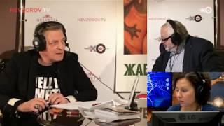 Александр Невзоров   Невзоровские среды    10 10 18