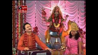Char Char Dham Ni Maa Dasha Maa Ni Aarti | Famous Aarti of Dashama by Hemant Chauhan