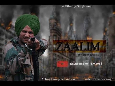 Zaalam (Full Video)   Gippy Greawal   Letest Punjabi Songs 2018  