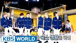 One Of The Guests Almost Became A Member Of GOT7 Happy Together 2017 05 25
