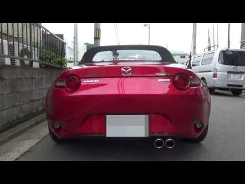 Roadster Mx 5 Ncec オートエグゼ、スルガスピード排気音聞き比べ Doovi