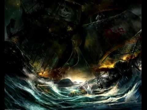Алиса - Дурак и Солнце - текст песни история слушать