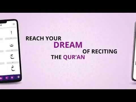 Learn To Recite The Quran Step By Step-Best Quran Recitation App