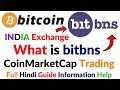 What is Bitbns.com Exchange CoinMarketCap Trading Vol. Full information India Exchange Hindi Video