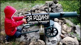 Поход по партизанским местам Крыма.