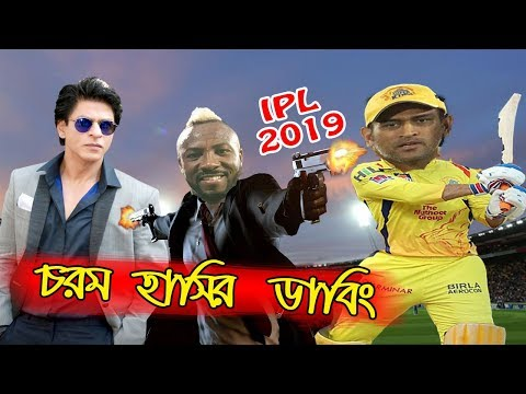 CSK Vs KKR IPL 2019 Andre Russel, MS Dhoni, Dinesh Karthik, KKRHaiTaiyaar Sports Talkies