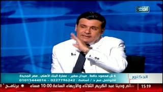 القاهرة والناس | لماذا تفشل جراحات السمنة مع دكتور أسامة فؤاد فى الدكتور
