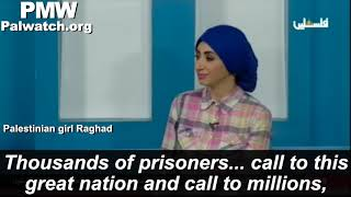 """Girl's poem on PA TV: """"To war that will… crush the Zionist's soul"""""""