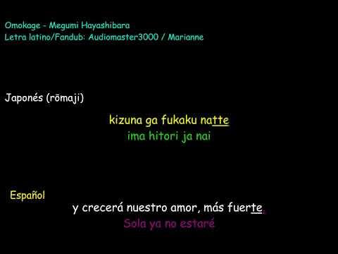 Omokage Megumi Hayashibara Karaoke Japones y Español 2ver