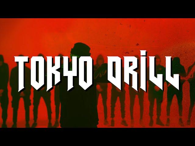 V:RGO, Mishell - TOKYO DRILL (dir. @Supers4upen_)